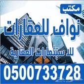 مخطط الخير-شمال الرياض
