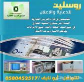 نقوم بشراء القروض العقارية ثقه وانجاز 0502350