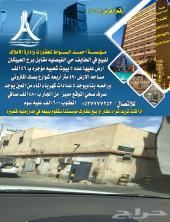 للبيع بالطايف حي الفيصلية ارض عليها5بيوت شعبي