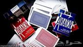 ورق لعب بلوت يستخدم للعب وللخدع