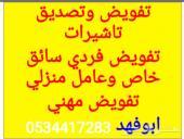 أرخص سعر في السوق السعودي