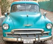 سيارة شيفروليه كلاسيك1952 للبيع