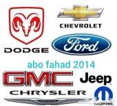 نوفر قطع غيار جميع انواع السيارات