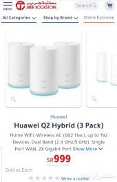 جهاز مقوي واي فاي هواوي كيو 2 للبيع