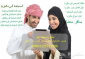 برنامج شهر عسل بماليزيا لمدة 10 ايام 4 نجوم