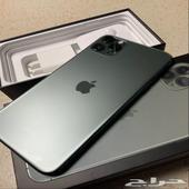 جوال ايفون 11 برو ماكس اللون الزيتي