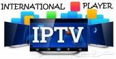 International IPTV جميع قنوات TV بين يديك