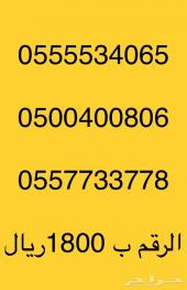 0500400806-0571717271