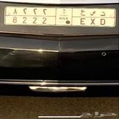 لوحة سيارة شبة مميزة
