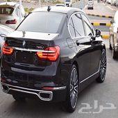 بي ام دبليو 750li luxury BMW تواصل عبر الواتس