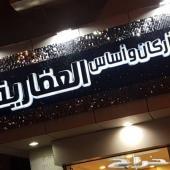 شقق غرفه وغرفتين عوائل وعزاب للإيجار