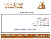 صالة تجارية للإيجار بحي اليرموك