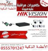 كاميرات مراقبة - أفضل عروض الأسعار