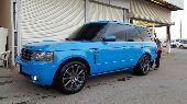 للبيع أو البدل بسيارة كبيرة رنج روفر فوج 2005