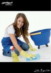 خادمات مدربات للتنازل من جميع الجنسيات