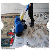 شركة تنظيف فلل مجالس شقق كنب سجادخزانات بخميس
