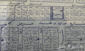 بلكات مخطط ملقا الشعلان