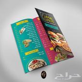 تصميم منيو مطعم او كافية menu