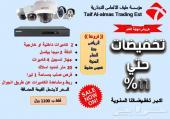 كاميرات مراقبة ب1100 ريال مع الشهادة للبلدية