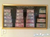 برواز العملات السعودية