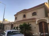 فيلا للبيع بجنوب الرياض حي المروه الشفا 550م