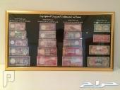 للبيع برواز بإصدار العملات السعودية الورقية