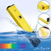 جهاز قياس نسبة الحموضة في الماء PH