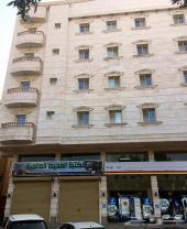 عمارة سكنية وتجارية للبيع
