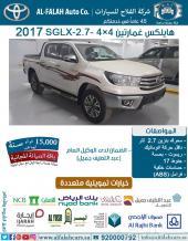 هايلكس غمارتينSGLX - AT 4x4 بنزين(سعودي) 2017
