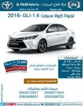 تويوتا كرولا 1.6  سبورت GLI - AT (سعودي) 2016