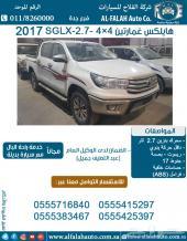 هايلكس غمارتين SGLX عادى بنزين (سعودي) 2017