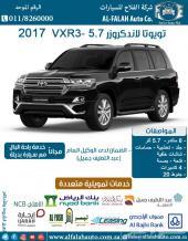 لاندكروزر 5.7 VXR3 - AT شاشات (سعودي) 2017