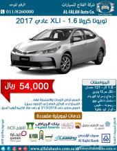 كورولا XLI عادي (سعودي) 2017 ب 54000 ريال