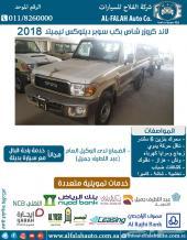 تويوتا شاص بكب ونش ليميتد (سعودي) 2018