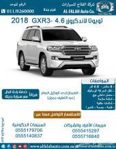 لاندكروزر  GXR3 - AT - V8 (سعودي) 2018