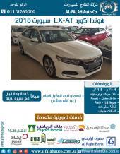 هوندا اكورد LX-AT SPORT فتحة (سعودي) 2018