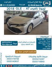 تويوتا كامرى GLE 2.5 (سعودي) 2018