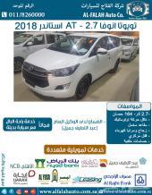 تويوتا انوفا استاندر AT 2.7 (سعودي) 2018