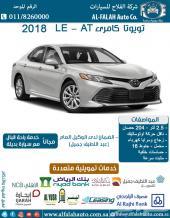 تويوتا كامرى LE - AT جنوط (سعودي) 2018
