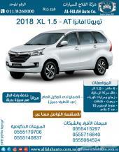 تويوتا افانزا 1.5-XL - AT (سعودي) 2018