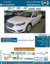 فورد تورس SE AT استاندر (سعودى) موديل 2017