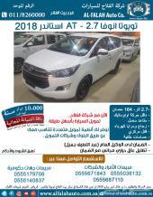 انوفا استاندر - AT 2.7 (سعودي) 2018