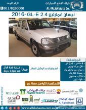 نيسان ددسن غمارتين 2.4 GLE فل(سعودي) 2016