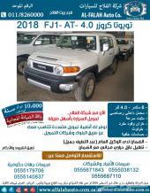 تويوتا  كروزر اف جي 4.0 - AT (سعودي) 2018