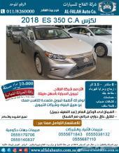 لكزس ES 350 C.A فتحة (سعودي) 2018