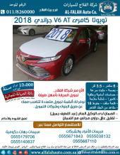تويوتا كامري جراندي V6 (سعودي) 2018