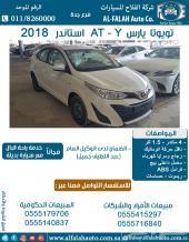 تويوتا يارس AT-1.5-Y زجاج كهرباء (سعودي)2018