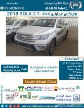 هايلكس غمارتين sglx عادي 4x2 (سعودي) 2018