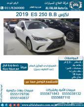لكزس ES 250 B.B بانوراما (سعودي) 2019