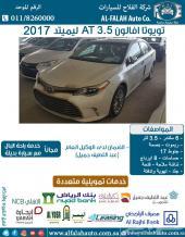 تويوتا افالون AT 3.5 ليميتد (سعودي) 2017